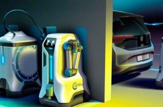 Volkswagen представил зарядную станцию