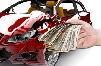 Как не купить «битое» авто
