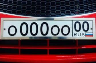 стоимость «красивых» номеров в России.