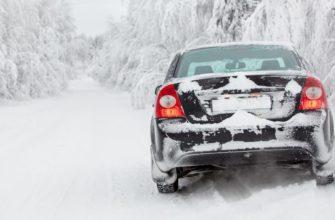 Как не замерзнуть в автомобиле на зимней дороге