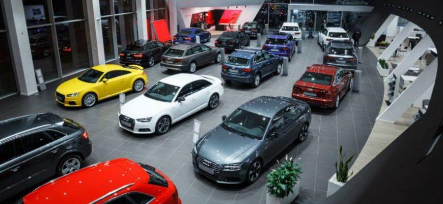 Стоимость новых автомобилей в РФ выросла от 2 до 6%