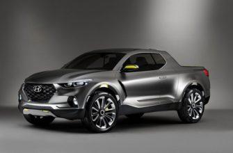 Новый пикап Hyundai Santa Cruz Pickup
