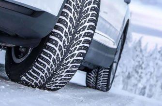 5 самых опасных заблуждений о зимних шинах