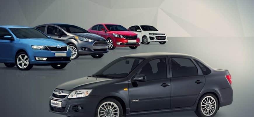 Выбор бюджетного авто до 600 тысяч рублей