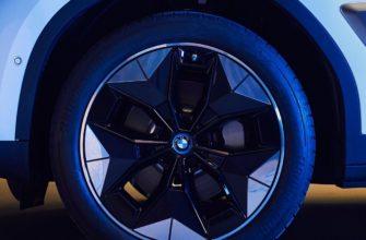 BMW iX3 получит специальные «аэродинамические» колеса