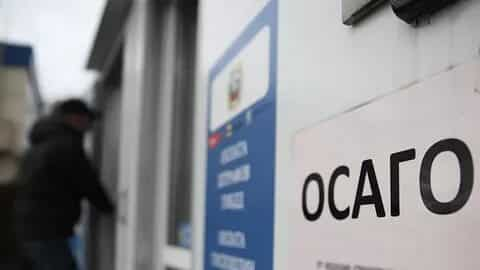 Госдума отклонила законопроект, о сроке заключения договора ОСАГО
