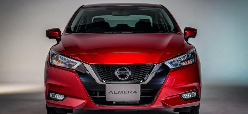 Новый Nissan Almera 2020 года