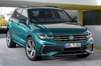 Volkswagen Tiguan 2021 модельного года
